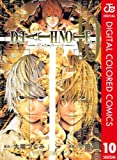DEATH NOTE カラー版 10 (ジャンプコミックスDIGITAL)