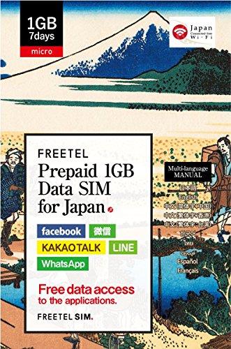 在庫限りFREETEL Prepaid SIM for JAPAN (1GB Data SIM (micro)) 上网卡 上網卡 日本预付上网卡 日本预付上网卡