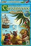 カルカソンヌ:南洋 並行輸入品