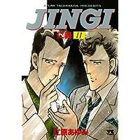 JINGI(仁義) 11 (ヤングチャンピオン・コミックス)
