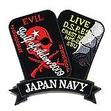 自衛隊グッズ ワッペン 海上自衛隊 第3次ソマリア海賊対処派遣JAPAN NAVYパッチ ベルクロ付