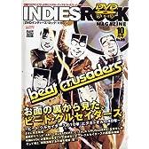 INDIES ROCK MAGAZINE 2008年10月号 No.29(DVD付)