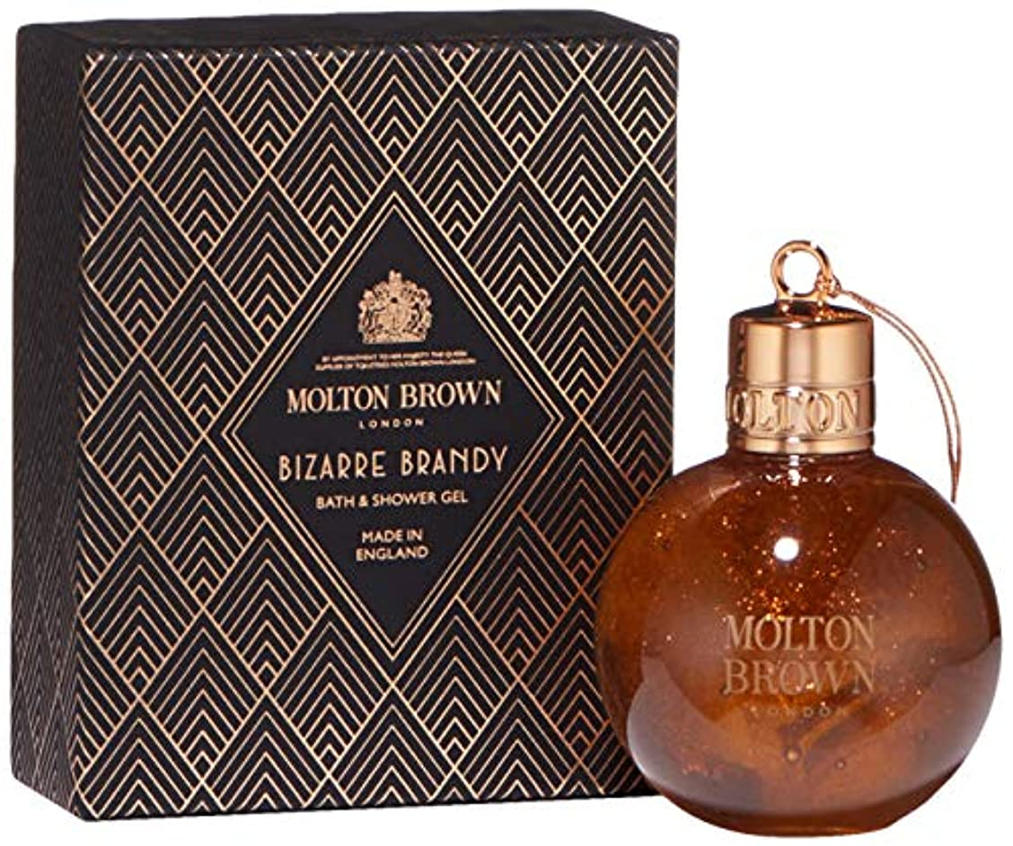 交じるポンペイ剣MOLTON BROWN(モルトンブラウン) ビザ―ブランディ コレクション BB バス&シャワージェル ボディソープ 75ml
