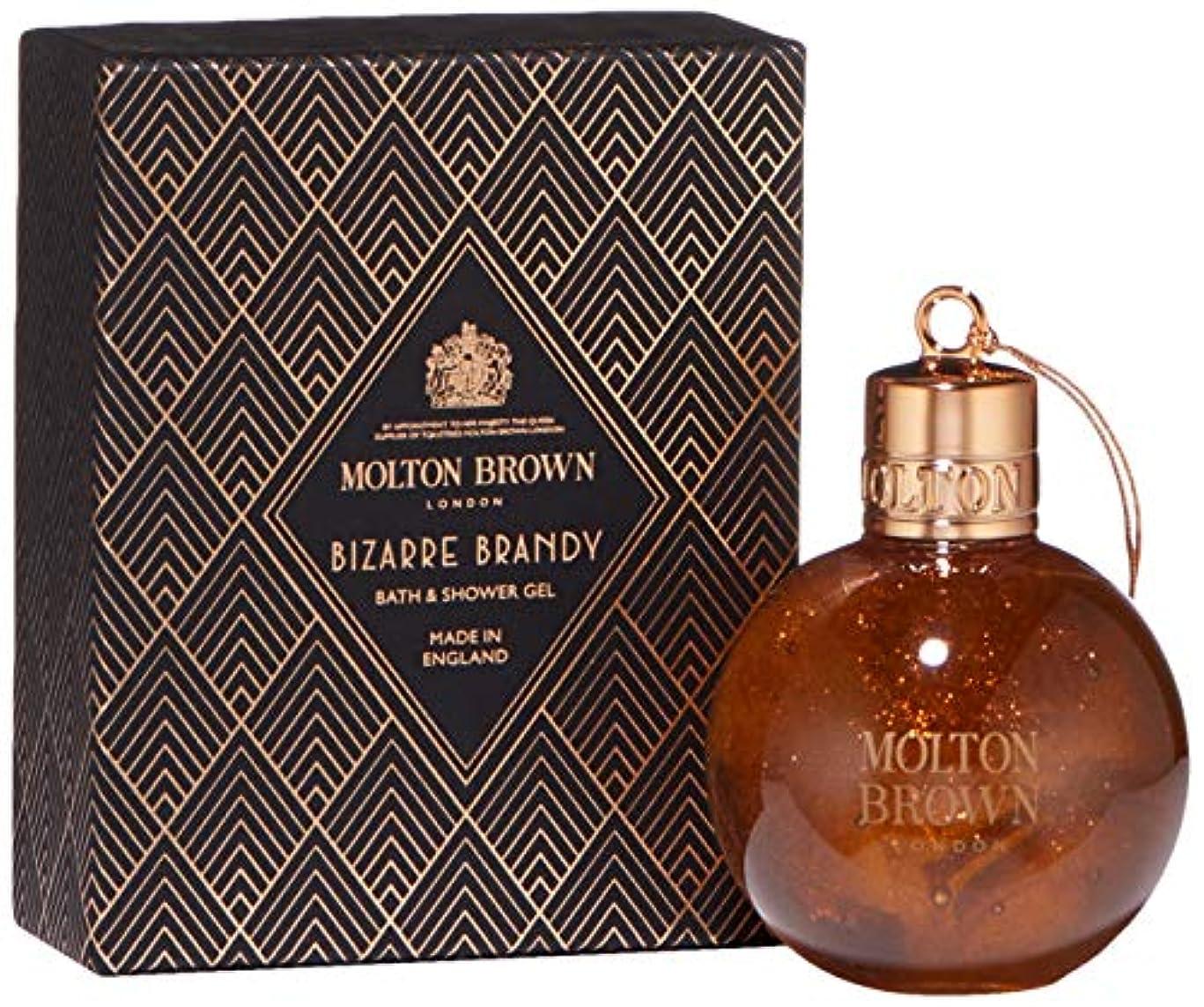 一過性ブルーベル拡大するMOLTON BROWN(モルトンブラウン) ビザ―ブランディ コレクション BB バス&シャワージェル ボディソープ 75ml