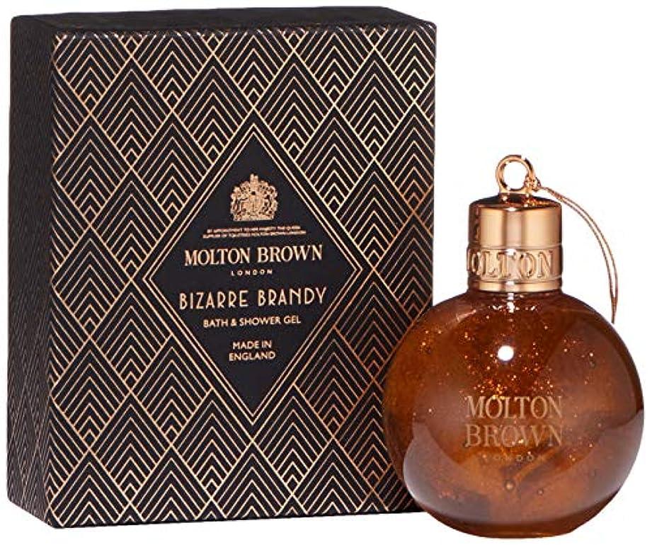 特異性比類のない火薬MOLTON BROWN(モルトンブラウン) ビザ―ブランディ コレクション BB バス&シャワージェル ボディソープ 75ml