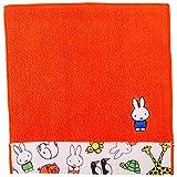 西川(Nishikawa) ハンドタオル オレンジ ミッフィー ガーゼ & パイル ミニサイズ 刺繍 25cm