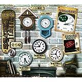 思い出のミニミニ掛け時計2 全5種セット ガチャガチャ