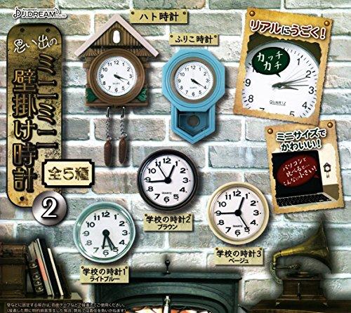 思い出のミニミニ壁掛け時計 2 全5種 ミニチュア J.DREAM ガチャポン ガチャガチャ ガシャポン