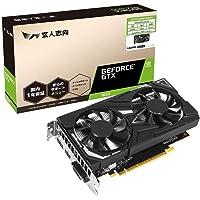 玄人志向 NVIDIA GeForce GTX1650搭載 グラフィックボード GDDR6 4GB デュアルファン・補助…