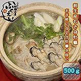 兵庫県相生産 剥き身牡蠣 (こだわりの牡蠣工房ふくえい) (500g)