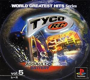 WORLD GREATEST HITS Series TYCO R/C