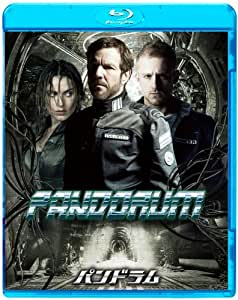 パンドラム (1枚組) [Blu-ray]