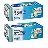 【まとめ買い】 スコッティ ファイン 洗って使えるペーパータオル ボックス 40シート × 2個
