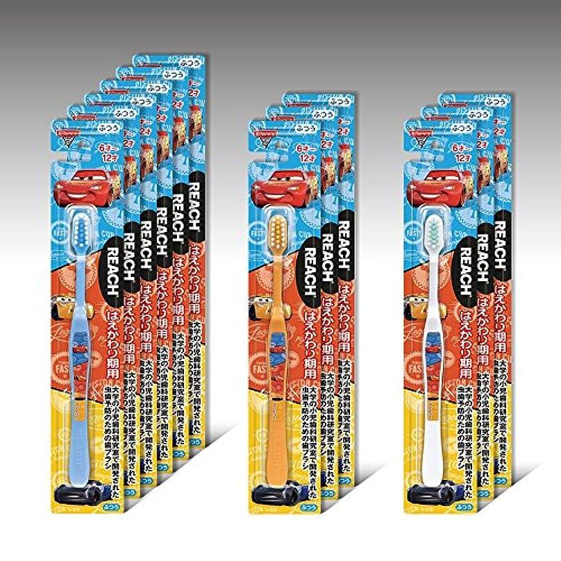にぎやかテープ排泄するリーチキッズ ディズニーカーズ はえかわり期用(6~12才) 12本セット