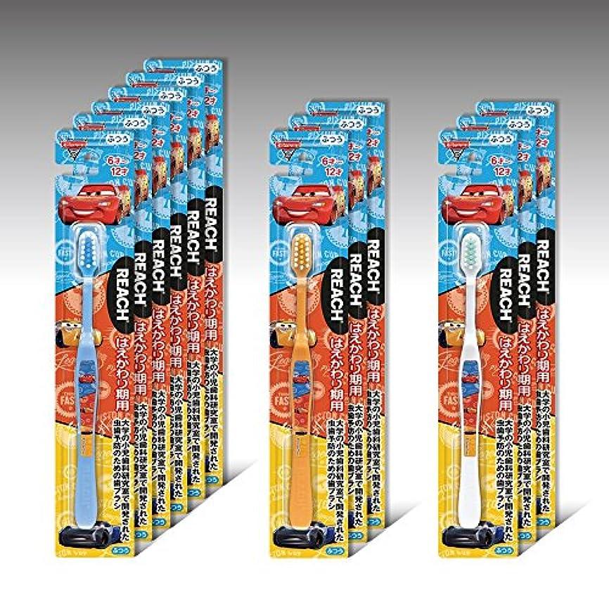 クレーターベスビオ山ファウルリーチキッズ ディズニーカーズ はえかわり期用(6~12才) 12本セット