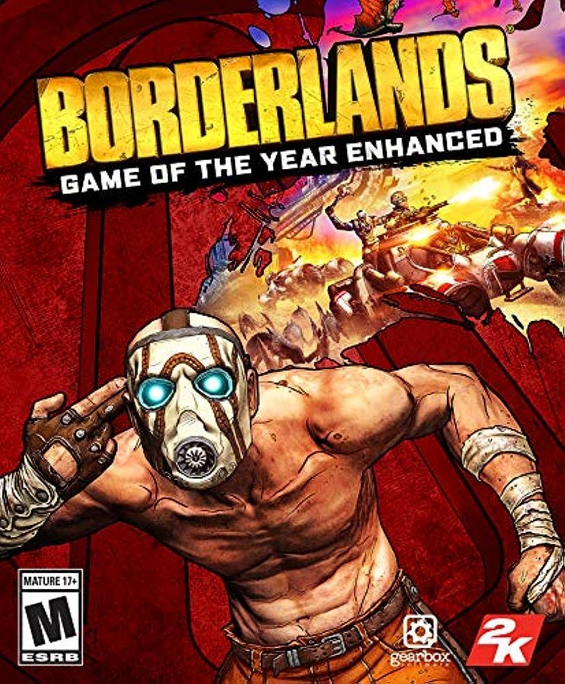 コンドーム作曲するシェルターBorderlands: Game of the Year Enhanced (日本版) |オンラインコード版