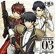 『 千銃士 』 絶対高貴ソングシリーズ Noble Bullet 03 大坂の陣グループ