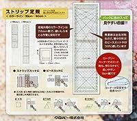 クロバーストリップ定規30cm(57-928) 【個】