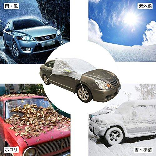 Hiveseen 車用 凍結防止シート 凍結防止カバー フロントガラス UVカット 凍結防止 凍結対策 霜よけ 雪よけ 積雪対策 折りたたみ コンパクト 収納バッグ付き