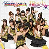 Be with you / SUPER☆GiRLS