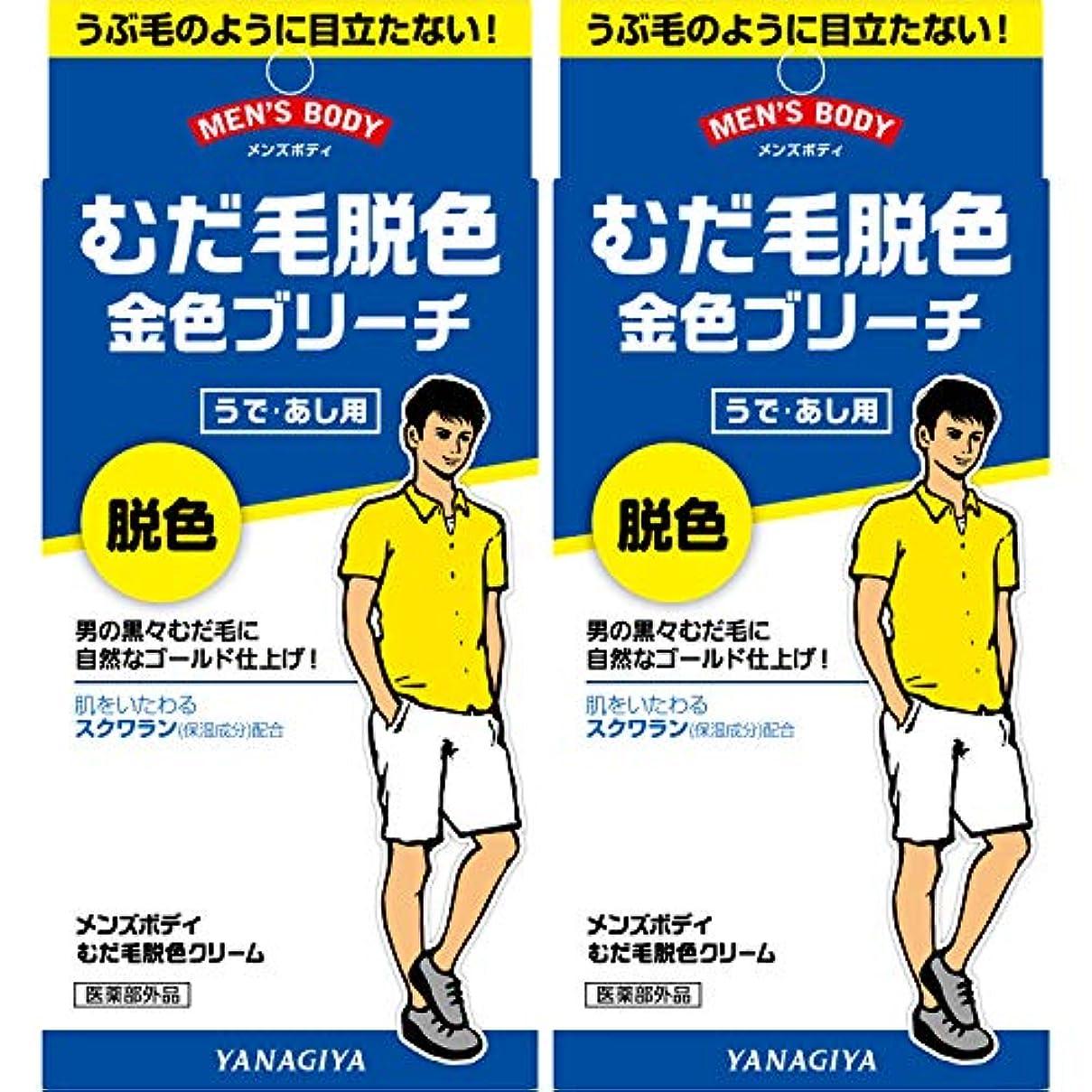 冷えるくるくる強制的メンズボディ むだ毛脱色クリーム N (40g+80g)×2個パック (医薬部外品)