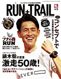RUN+TRAIL - ランプラストレイル - Vol.28