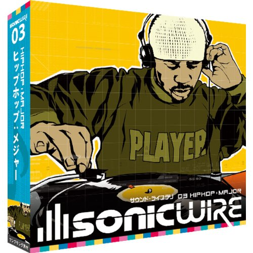 SONICWIRE03 HIPHOP MAJOR