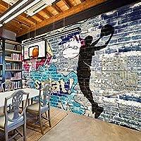 Ljunj 壁画壁紙抽象グラフィティアートレンガの壁バスケットボール壁絵画の背景装飾写真壁リビングルーム-150X120Cm