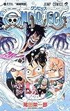 ONE PIECE 巻68 海賊同盟 (ジャンプコミックス)