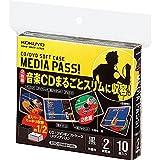 コクヨ CD/DVDケース メディアパス 2枚収容 10枚 黒 EDC-CME2-10D Japan