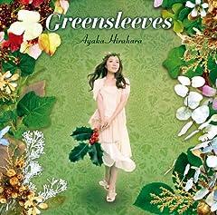 Greensleeves♪平原綾香のCDジャケット