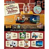 スヌーピー SNOOPY & WOODSTOCK Terrarium On Vacation BOX商品 1BOX=6個入り、全6種類