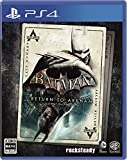 バットマン:リターン・トゥ・アーカム-PS4
