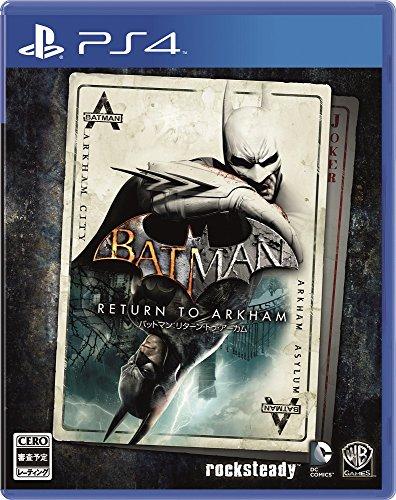 バットマン:リターン・トゥ・アーカム - PS4
