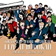 The Last〜Live〜 (AL2枚組+Blu-ray Disc)