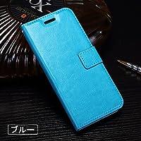 【レビュー記入で送料無料 メール便発送】 Samsung Galaxy S8 (Docomo SC-02J、AU SCV36) 専用レザーケース 手帳型 ストラップ付け 全7色 【GalaxyS8 ケース Case カバー Cover アクセサリー GalaxyS8 用】 (ブルー)