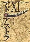 アド・アストラ -スキピオとハンニバル- 第11巻