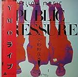 パブリック・プレッシャー/公的抑圧 PUBLIC PRESSURE  [Original Analog LP 1980]
