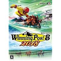 Winning Post 8 2018(PC専用)