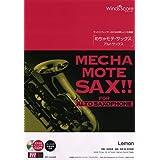 WMS-19-3 ソロ楽譜 めちゃモテサックス~アルトサックス~ Lemon [ゴージャス伴奏音源収録]