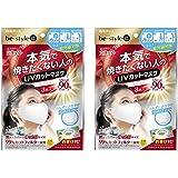 【まとめ買い】ビースタイル(be-style) UVカットマスク ホワイト 3枚入× 2個