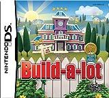 BUILD A LOT DS (輸入版)