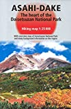 大雪山 旭岳登山英語地図