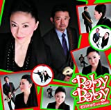 Baby Baby(DVD付)を試聴する