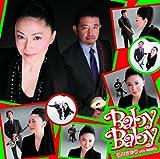 Baby Baby(DVD付)