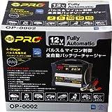 OMEGA PRO ( オメガ・プロ ) バッテリー充電器 12V専用 【マイコン制御 全自動パルス充電器】 (Intec Power XT3 Technology) OP-0002