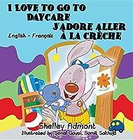 I Love to Go to Daycare j'Adore Aller À La Crèche: English French Bilingual Edition (English French Bilingual Collection)