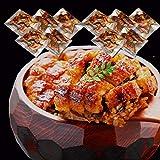 【国産 手焼き 炭火焼き】 きざみうなぎ 10食入り( 1パック70g うなぎ50・たれ20g) 山椒付