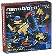ナノブロックプラス ショベルカー PBH-018
