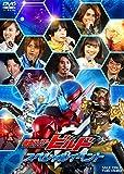 仮面ライダービルド スペシャルイベント[DSTD-20113][DVD]